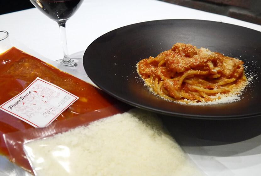 イタリア料理 虎ノ門「タニーチャ」