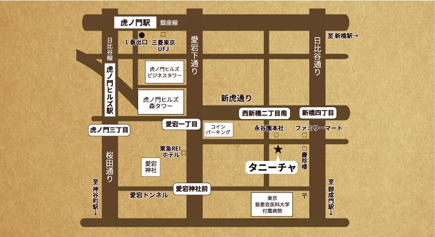 虎ノ門タニーチャまでの地図